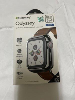 SwitchEasy Odyssey-apple watch S4 S5 S6 SE 44mm銀色德國防撞材質保護殼
