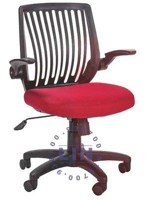 【品特優家具倉儲】P752-04辦公椅電腦椅CAT-61招財貓