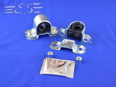 阿宏改裝部品 AUDI A3 8P 前防傾桿 固定橡皮組 防傾桿橡皮