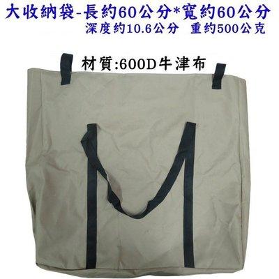 興雲網購【23022-132】【折桌收...