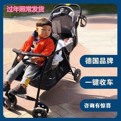 奇奇德國BESREY雙胞胎二胎雙人大小孩推車可坐躺寶寶輕便嬰兒手拖寶寶