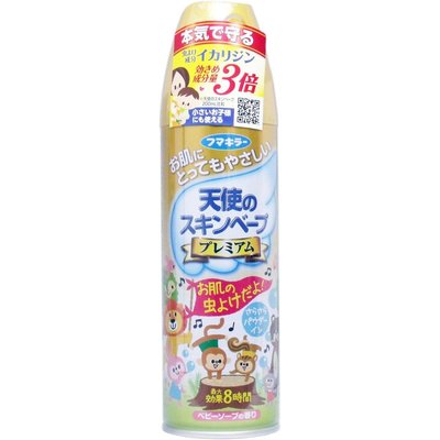 日本製 SKIN VAPE 金色天使噴霧防蚊液(賣場都現貨)