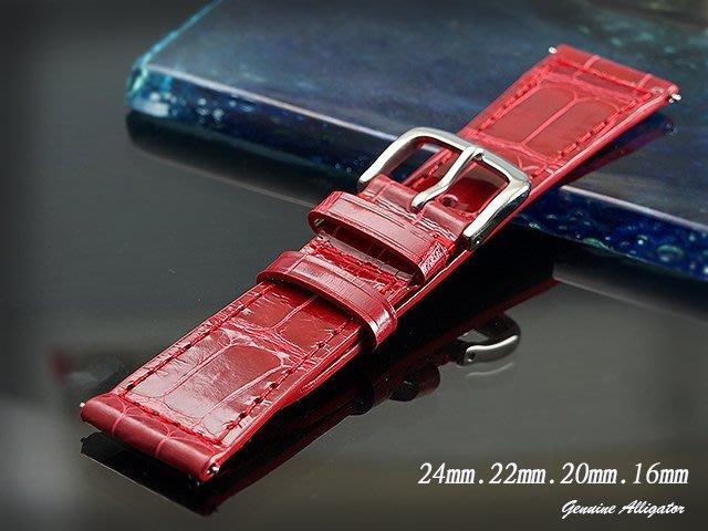 【時間探索】 全新純正鱷魚皮 Franck Muller  代用進口高級錶帶-快拆式  ( 24mm )