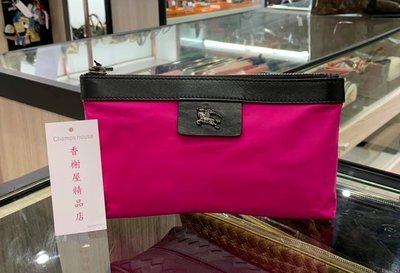 ** 香榭屋精品店 ** Burberry 桃紅色帆布黑皮邊戰馬拉鍊化妝包 收納包 (W1062)