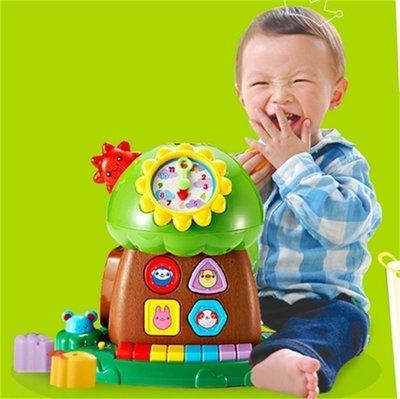 【優上精品】音樂電子琴 嬰兒童早教  幼兒益智 寶寶玩具(Z-P3239)