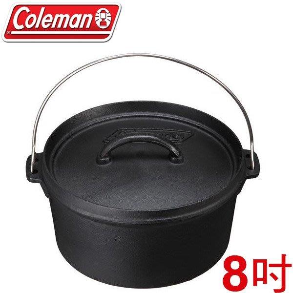 【大山野營】Coleman CM-9393 SF 荷蘭鍋/8吋 鑄鐵鍋 鐵鑄鍋 烤雞腿 壽喜燒