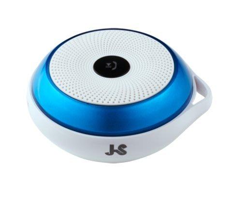 JS 戶外攜帶式藍牙喇叭 JY1000/JY-1000