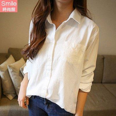 【V9150】SMILE-輕熟美人‧前短後長修身顯瘦翻領長袖襯衫