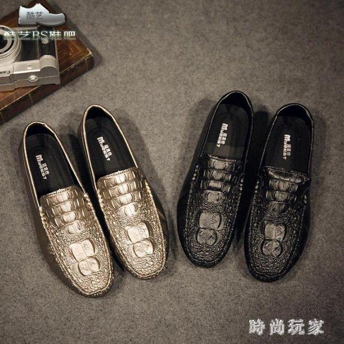 中大尺碼 男士豆豆鞋韓版百搭個性2018新款潮流休閒鞋軟底皮鞋 ys6543