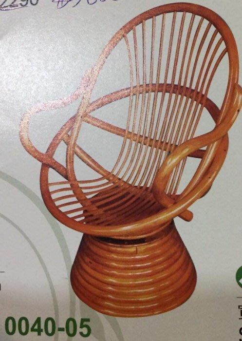 8號店鋪 森寶藝品傢俱企業社 B-28 籐製 籐椅 系列040-5 籐椅