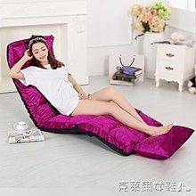 哆啦本鋪 新款懶人沙發椅 多功能榻榻米沙發單人簡約可愛休閒可折疊沙發床 D655