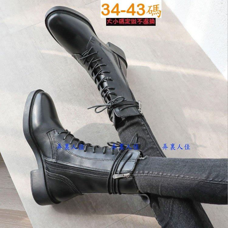 *☆╮弄裏人佳 大尺碼鞋店~34-43 韓版 英倫風 綁帶側拉鍊設計 時尚10孔 中筒靴 機車靴 騎士靴 AHW-7二色