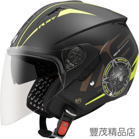 ASTONE RST AQ5 半罩 3/4罩 內襯全可拆 內墨鏡 安全帽 消黑黃