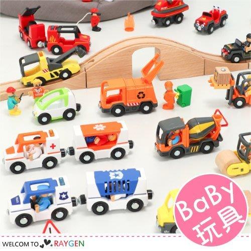 HH婦幼館 多款積木聲光磁性小火車組合玩具 警車 消防車 工程車 直升機【】