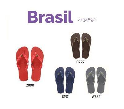 dupe Brasil 系列 中性款 人字夾腳拖
