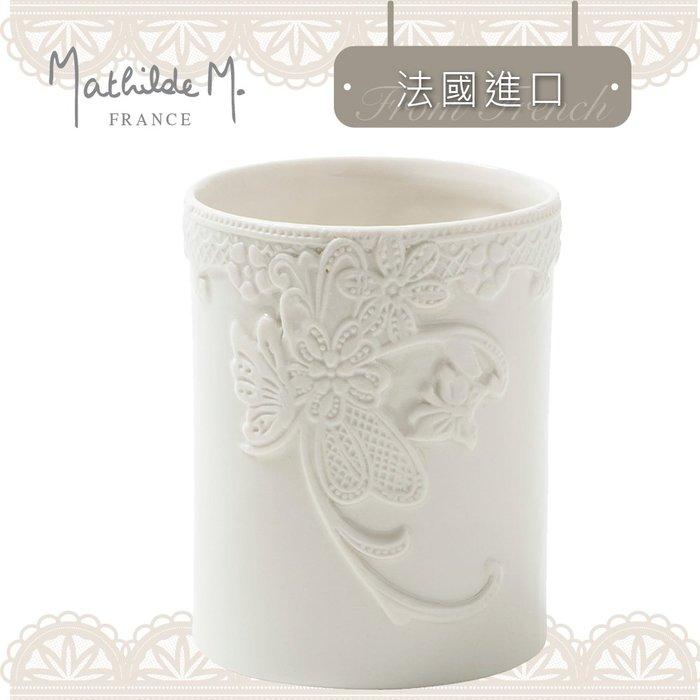 【Mathilde M 沐蒂恩】唯美古典法式香草浮雕浴罐/漱口杯/置物罐/刷具瓶-白