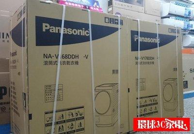 [環球3C家電]國際滾筒洗衣機 NA-V158DDH 新竹地區可到付免運 另售NA-V160HDH-S