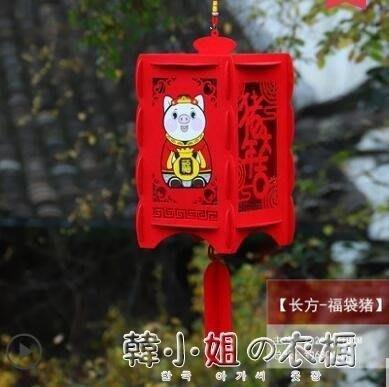 ZIHOPE 2019豬年春節新年過年年貨裝飾場景布置用品 大紅福字小燈籠掛飾ZI812