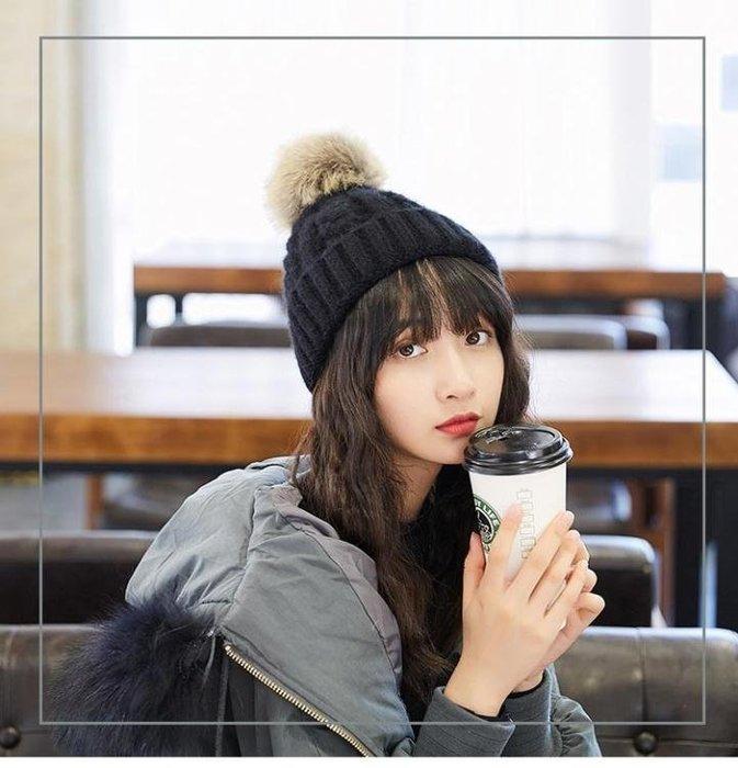 純色毛線帽子女冬季麻花毛球韓版學生百搭加厚保暖針織帽甜美可愛