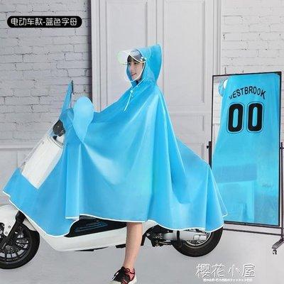 自行車雨衣單人男女成人水衣單車透明韓版學生騎行電動電瓶車雨衣