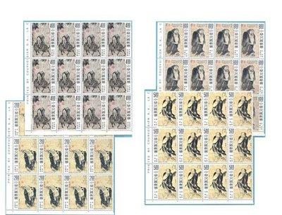 [方連之友](12方連-64年)特113 人物圖古畫郵票 十二方連 VF