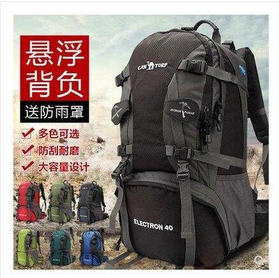 免運  旅遊登山包雙肩男旅行包女防水大容量運動徒步超輕便野營戶外背包