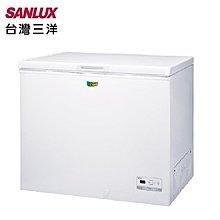 ☎先問有貨再下單『自取特惠價』SANLUX【SCF-208GE】台灣三洋208L上掀式冷凍櫃~電子式精準控溫更省電