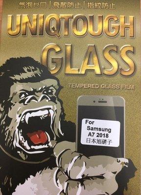 彰化手機館 iPhone8 9H鋼化玻璃保護貼 滿版 iPhone8plus  iPhone7 iPhone7plus