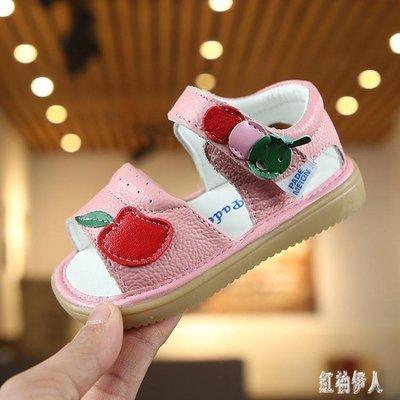 夏季寶寶涼鞋防滑嬰兒涼鞋子小童涼鞋女童鞋子公主鞋軟底2-3-4歲xy278【藍色彼岸】