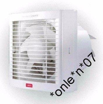 JEE 金瑞典 防止蚊蟲進入屋內優質方形8吋電動抽氣扇(亦有四吋及六吋)