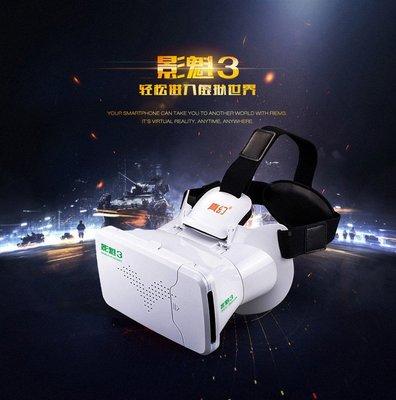 【真幻手機3D三代】GEAR VR虛擬實境眼鏡3D虛擬遊戲暴風谷歌眼鏡VR 3dgoogle Cardboard強化AR