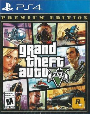 【二手遊戲】PS4 俠盜獵車手5 GRAND THEFT AUTO V 5 GTA5 完整版 中文版 盒裝有破損