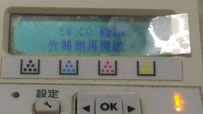 (保固半年)〔59.C0 / 59.F0〕HP 2700 彩色雷射印表機 維修套件