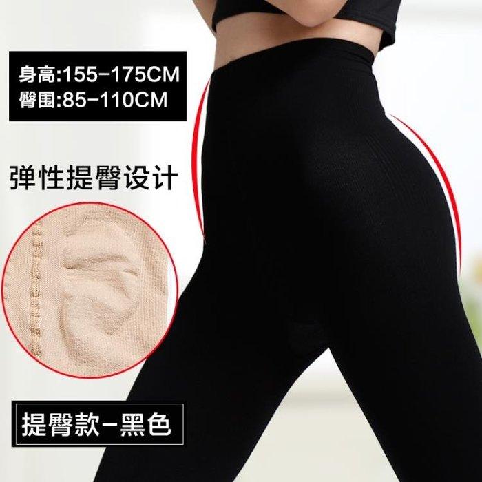 加厚褲襪保暖毛圈顯瘦提臀美腿內搭褲高腰長褲