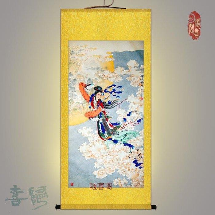 【新款】嫦娥奔月神像畫像 道教掛畫 玄關畫 人物畫 錶框畫 掛畫 女神女仙 裝飾畫 絲綢畫 卷軸畫 藝術品【簡凡生活館】