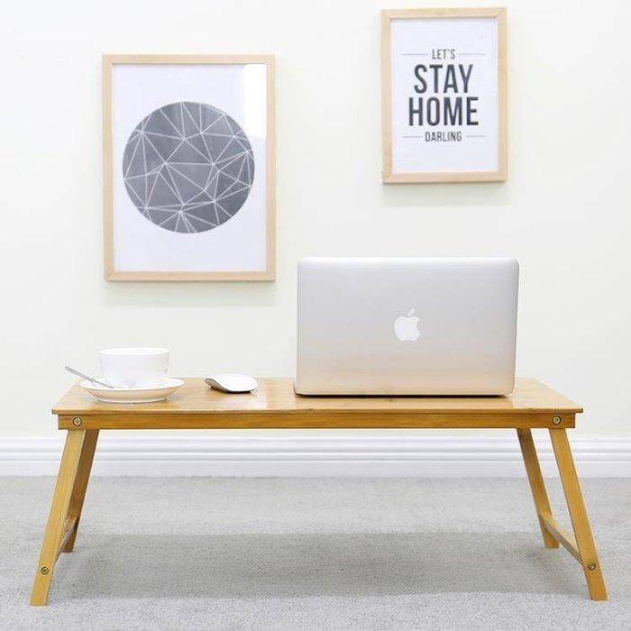 楠竹電腦桌做床上用筆記本桌簡易可折疊宿舍懶人桌子學習小書桌
