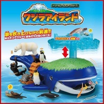 TAKARA TOMY多美動物園 冒險鯨魚島遊戲組_AN89576 含鯨魚島及一隻海龜
