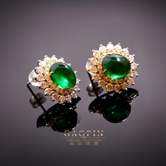 【高品珠寶】尚比亞微油袓母綠耳環 18K #1087