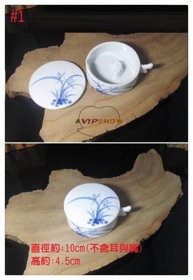 *墨言齋*14207 手繪墨池 陶瓷墨...