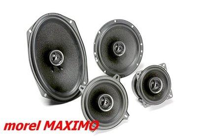 威宏專業汽車音響~全新 morel MAXIMO COAX 6X9同軸 喇叭 英國進口產品 聲音細致