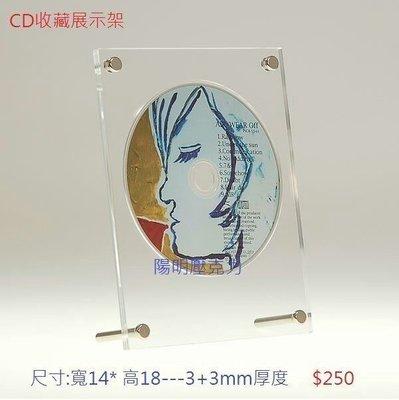壓克力CD收藏相片架