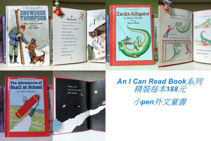 *【兒童英語繪本】*小pen外文~~An I Can Read Book精裝本系列書(2)
