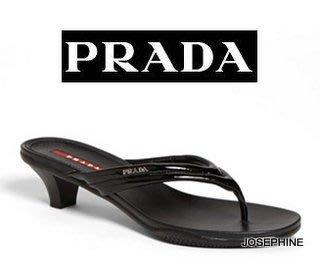 喬瑟芬【PRADA】限時特價$11800~2014春夏 黑色漆皮 Thong Sandal 人字夾腳 低跟 涼鞋