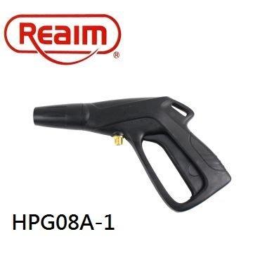 【Reaim萊姆直營】萊姆高壓清洗機-螺牙式槍柄 洗車機 HPI1700/ HPI 1100 HPG08A-1