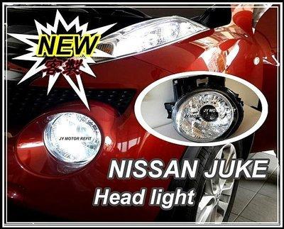 》傑暘國際車身部品《 NISSAN JUKE客製化改遠近魚眼hight low+飾圈 6000 大燈 頭燈 juke