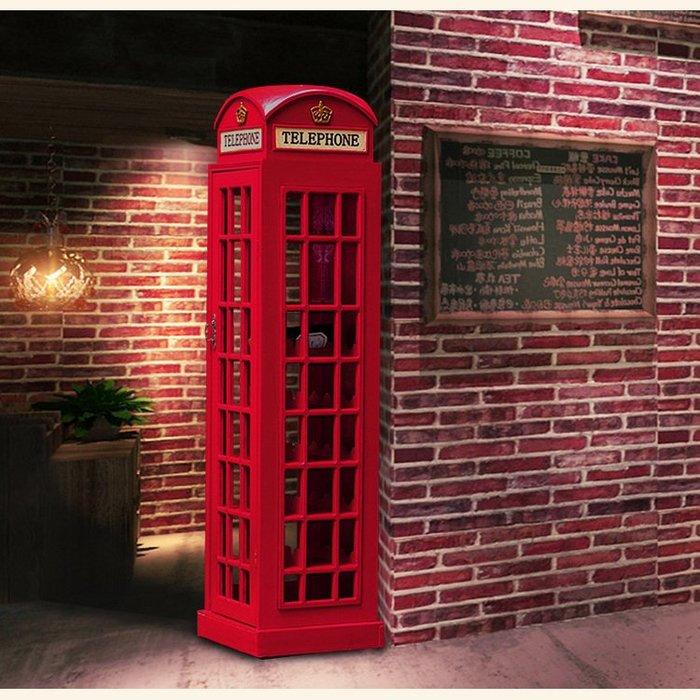 酒櫃紅酒櫃電話亭24瓶英國倫敦歐風酒櫃