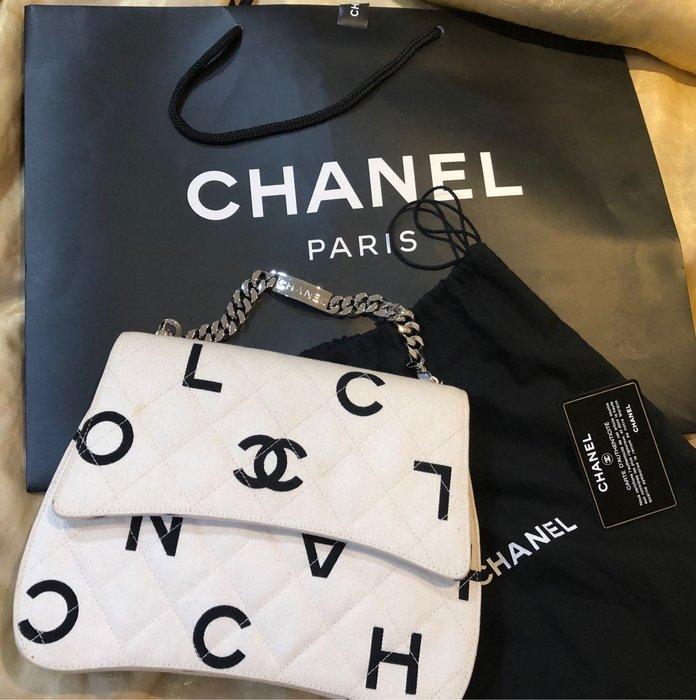Chanel Coco米白單寧