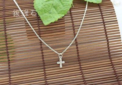 【銀緣石】╭。☆純銀項鍊☆。╮GS95~925純銀細版小十字願望銀項鍊~百搭個性銀項鍊