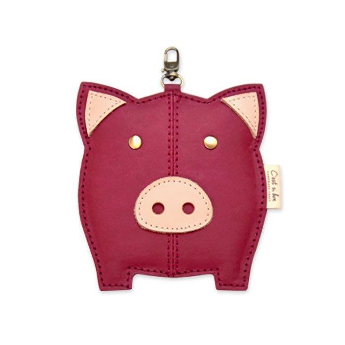 C'est Si Bon|【現貨。免運】洗舊皮革紙鑰匙圈零錢包-動物狂想曲(勃根地小紅豬)禮品 盒裝