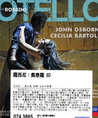 【藍光BD】羅西尼:奧泰羅 / 芭托莉&約翰奧斯本&哈維爾卡馬雷納-0743865